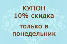 стоматология м. Савеловская